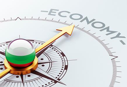 Алтернативи пред българската икономика